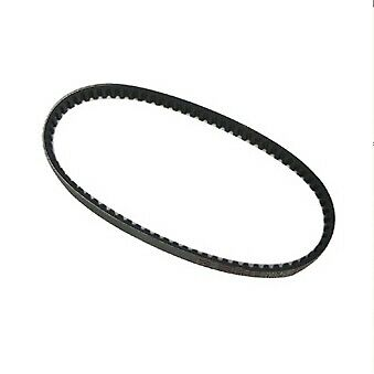 Gates Belt (835x20x30, Kevlar) GY6 150 Scooters