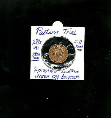 Egypt COINS , ESSAY , 2 PIASTRES SOULTAN HUSS TRIAL ON BRONZE PATTERN
