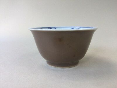 18th/19th Century Chinese Bowl Decorated with Fish - Batavia Ware / Cafe au Lait