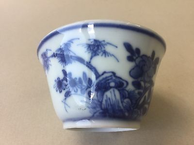 18th/19th C. Chinese Blue and White Small Tea Cup / Bowl - Bamboo Flowers