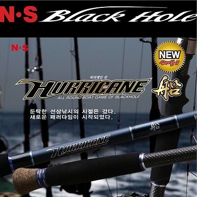Black Hole All Round Boat Rod Hurricane Kr 130-225