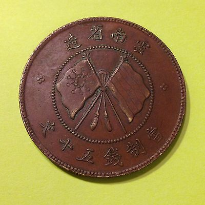1919 China, Republic, Yunnan, 50 Cash Copper Coin,*Rare* Vintage