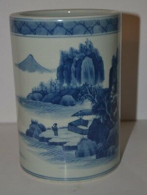 Fine Chinese Blue And White Porcelain Brush Pot With Mark