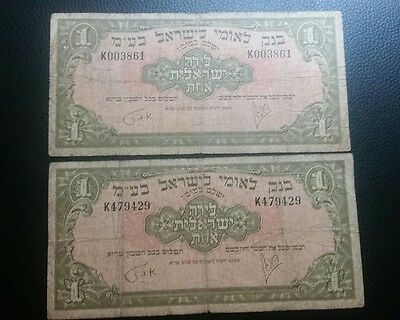 israel palestine one pound bank leumi lot of two banknotes