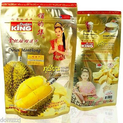 Freeze dried durian monthong (6Packs x 100g/3.53oz) - Durian King Snack 榴莲