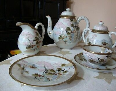 Chinese tea set - which with chinese scheme, cups and saucers, plates, teapot