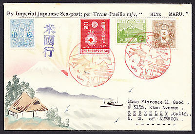 Japan Japanese painted Imperial Japanese Sea Post Hiye Maru cachet cover 1935