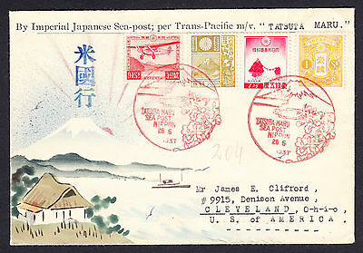 Japan Japanese painted Imperial Japanese Sea Post Tatsuta Maru cachet cover 1937