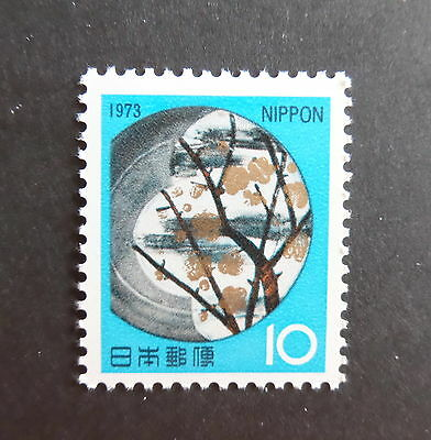 Japan 1972 New Year Greetings SG1310 MNH UM unmounted mint Plum blossoms Plate