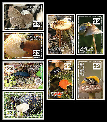 Tatarstan 8 Sheets Fauna Mushrooms Frogs Butterflies Turtles Spiders Snails
