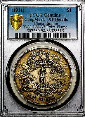 1911 Year 3 Сhina Empire Silver One 1 Dollar $1 PCGS XF Details