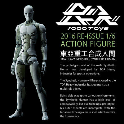 1000 Toys 1/6 TOA Heavy Industries Synthetic Human 2016 reissue - factory sealed