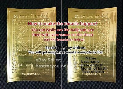 10Yant Sheet Gold Super Rich Throne Wealth Thai Amulet Talisman Lucky Success