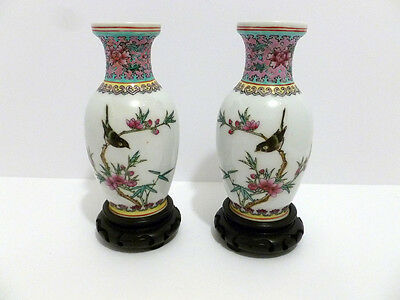 Vase Pair Of Chinese Porcelain Vases W/ Bird & Characters. Marked 5104