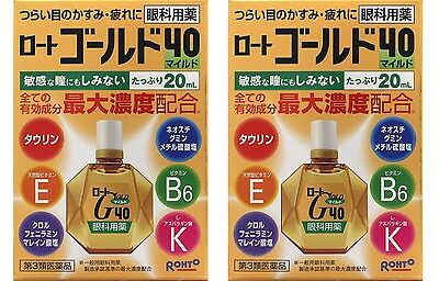New Rohto Gold 40 Eye Drops 20ml Cool Level 4 import Japan free posting P&P