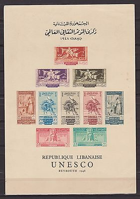 LIBANO Liban - Lebanon / 1948 UNESCO BLOCK 11 Sheet on Cardstock no gum