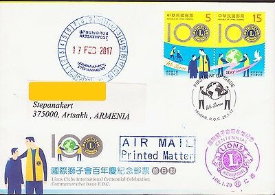 Taiwan Lions International 2017 Fdc Air Mail To Nagorno Karabakh Armenia R17670