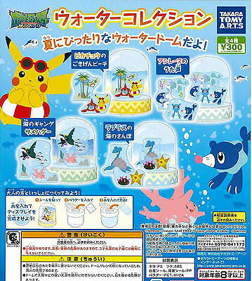 Pokemon Sun and Moon Gashapon Water Dome Collection Complete Set (4)
