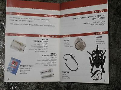 Israeli protective gas mask kit - Adult & youth - Filter- Atropine-Drinking tube