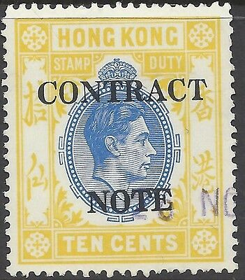 Hong Kong KGVI 10c CONTRACT NOTE REVENUE, Used, BAREFOOT #212E