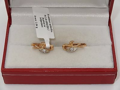 #(R112) Antique Vintage Russian Soviet Gold 14k 583 Earrings With Diamonds