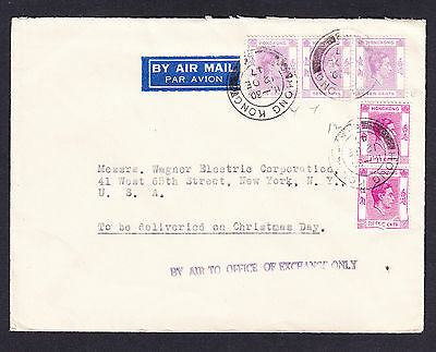 1947 HK Hong Kong Air Mail cover displaying 5 KGVI stamps to USA Unusual Cachets