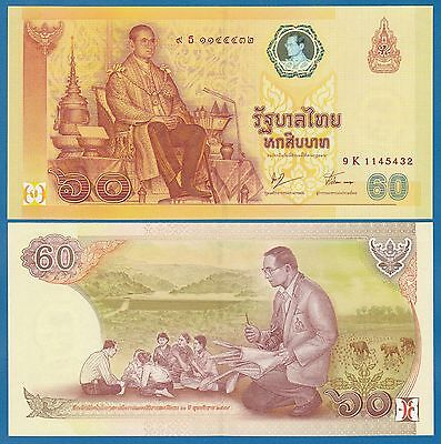 Thailand 60 Baht P 116 UNC 2006 Commemorative WITHOUT FOLDER! Low Shipping