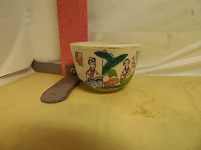 "Chinese Restaurant Ware Cup ,canton Garden In Seattle, Washington-""chop"" Mark"