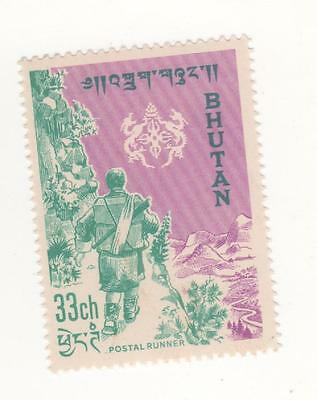 1962 BHUTAN - 33ch. Postal Runner ( Man delivering mail on foot )  mint MUH