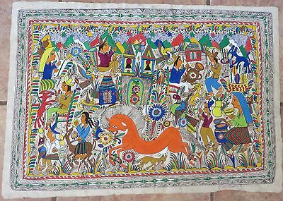 """Vintage Colorful Mexican Amate Bark Painting/Signed, C1975/17"""" x 24"""""""