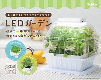 Gakken LED Garden Hydroponic Grow Box Vegetable cultivating unit from Japan F/S
