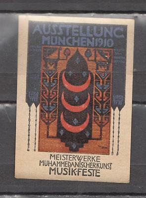 1910 Munchen Ausstellung Poster Stamp Unmounted Mint Full Gum ( For Condition Se