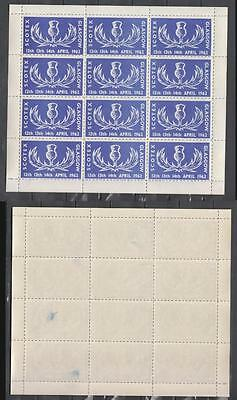 1962 Scotex Glasgow Full Sheet Of 12 Poster Stamps All Unmounted Mint Full Gum (