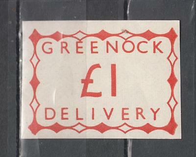 1971 Postal Strike Greenock £1 Delivery Imperf Unmounted Mint Full Gum ( For Con