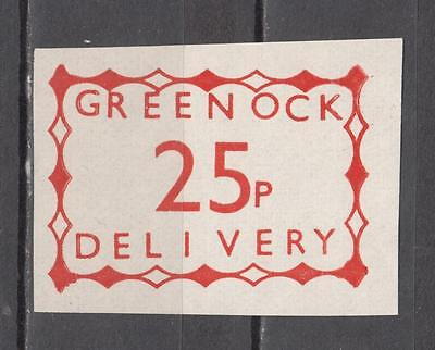 1971 Postal Strike Imperf Greenock Delivery 25p Unmounted Mint Full Gum ( For Co
