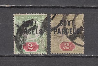 Queen Victoria Govt. Parcels Sg O70 Two In Total Cat £60+ Used ( For Condition S