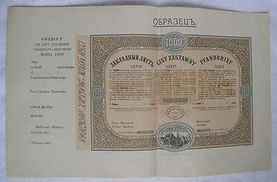 Russia Russian Imperial Bond Loan Certificate 1000 Ruble Poland Lodz artviola