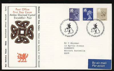 Great Britain GB 1983 FDC New Definitive Values Wales