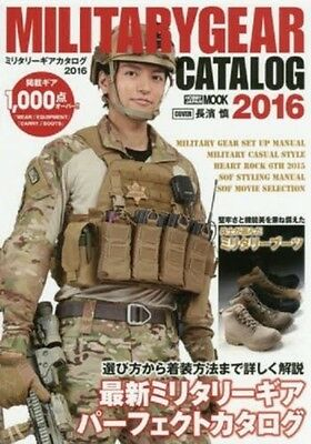 New Military Gear Catalogue Book 2016 hobby 682 from Japan import With Tracking