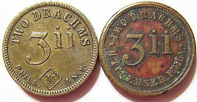 Old Antique APOTHECARY TOKEN WEIGHTS TWO DRACHMS 3ii H. TROEMNER PHILADELPHIA