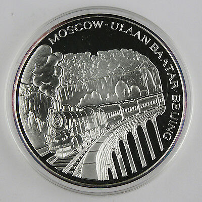 Mongolia 1995 2500 Tugrik 5 Oz Silver Coin GEM Proof Moscow - Beijing Railroad