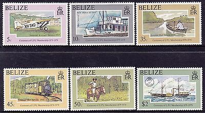 1979 Belize Centenary of Membership in the UPU Mint Set