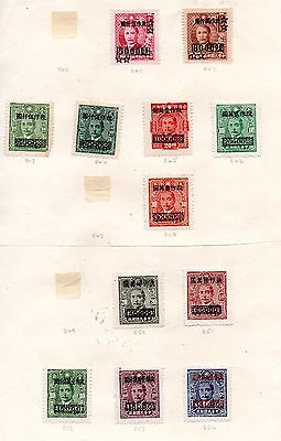China Empire Mint stamps Dr Sun Yat-Sen overprinted stamp collection on page