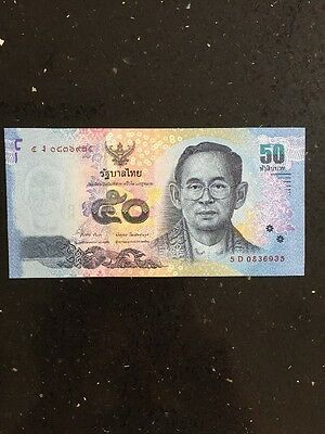 50 BAHT  THAI NOTE Old King Uncirculated