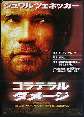 Collateral Damage (2002) JAPANESE B2