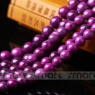 "Purple Synthetic Sugilite Gemstone Round Loose Beads 15.5"" Strand 6 8 10 12mm"
