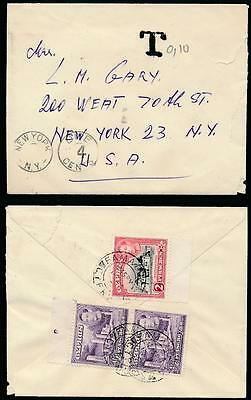 CYPRUS to USA POSTAGE DUE T 1954 FAMAGUSTA SMALL ENVELOPE