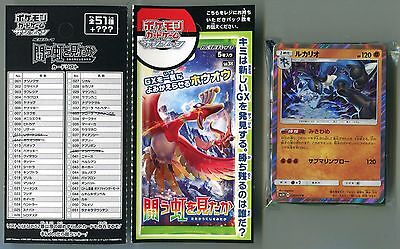 JAPANESE Pokemon card 2017 SM3H 47 Cards (C,UC,R) Complete set lot