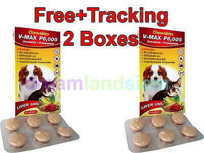 2Boxes V-maxP6000 Chewables dogs&cat 10-77lbs for tick&flea control anthelmintic