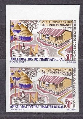 Ivory Coast, Independance 7 years. 1967. Imperf.   MNH.